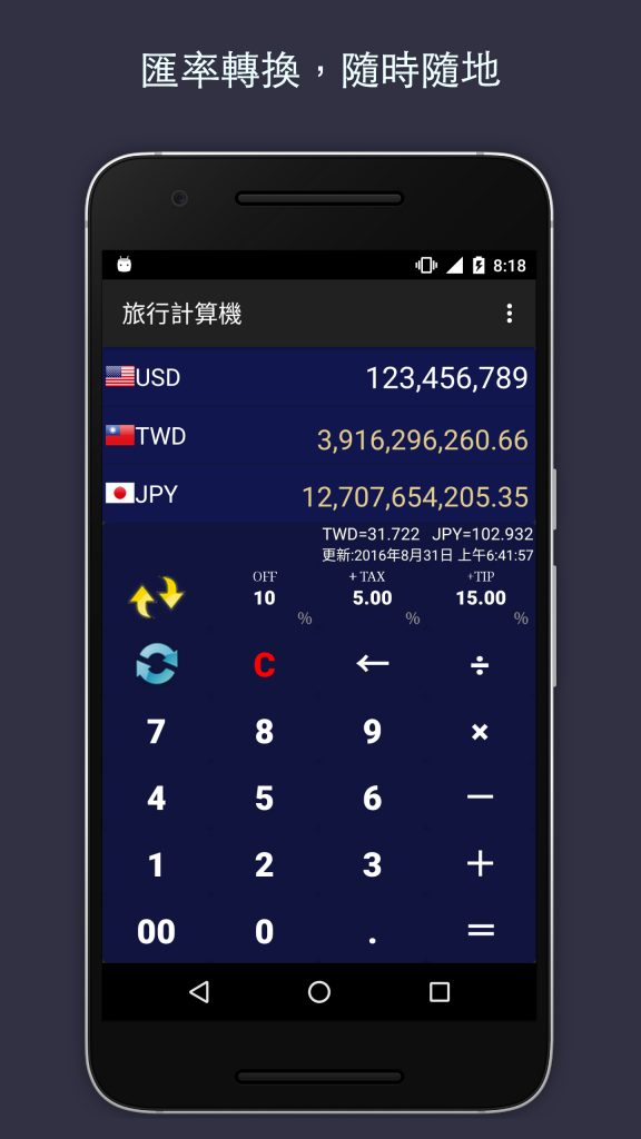 nexus-6p-screenshot-1